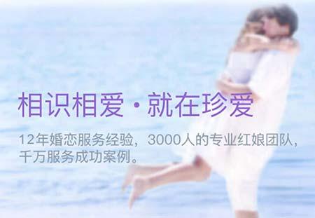 """""""纸牌情缘·缘定今生""""深圳珍爱网高端白领大型单身男女同城活动"""