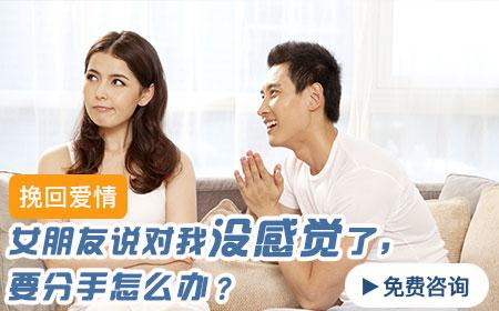 婚姻出现第三者怎么办