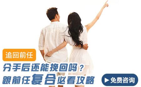 深圳本地男人征婚
